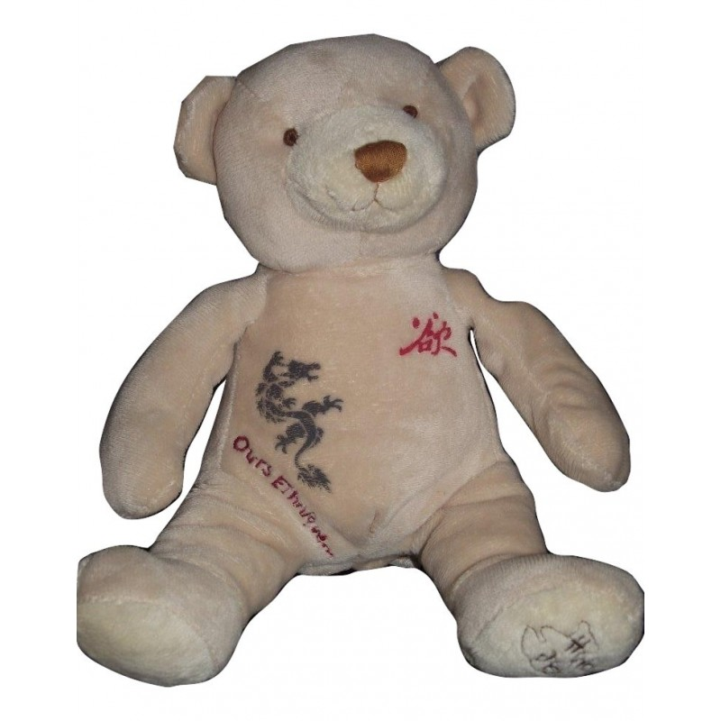 Accueil Histoire d'ours doudou Histoire d'ours Ours Blanc Amerindien symbole chinois Tatoue Pantin